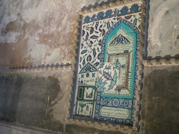Some Tiled Art in Hagia Sophia