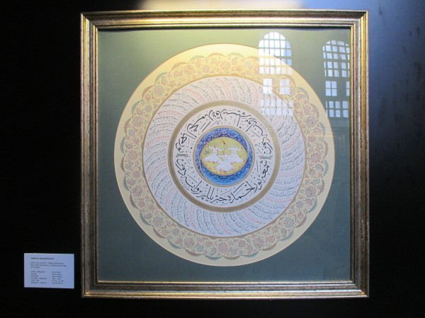Pieces of Art with Whirling Dervishes