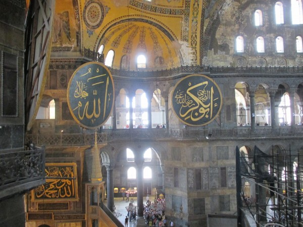Hayia Sophia Interior from Balcony