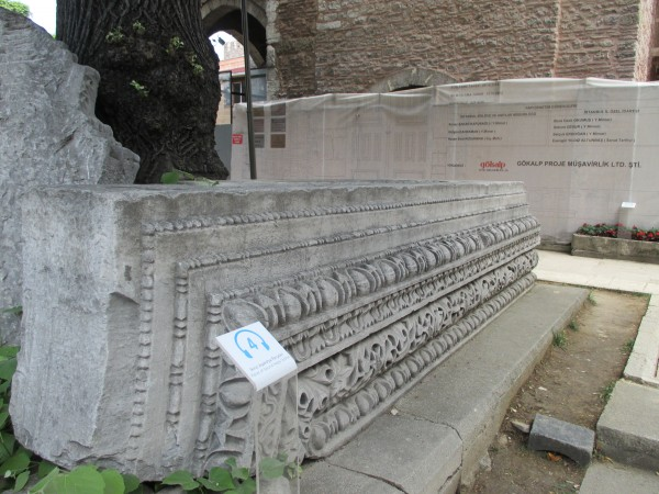 Pieces of Second Hagia Sophia