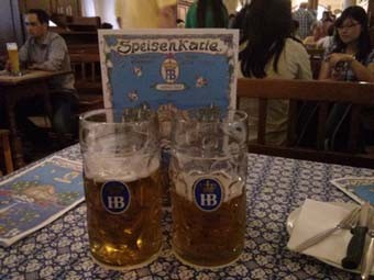 The Hofbrauhaus Beer Mugs Menu